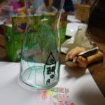 Gestalten einer Glasvase
